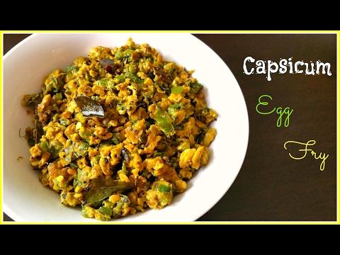 Capsicum Egg Fry | Capsicum Egg Bhurji | Bell Pepper Egg Fry