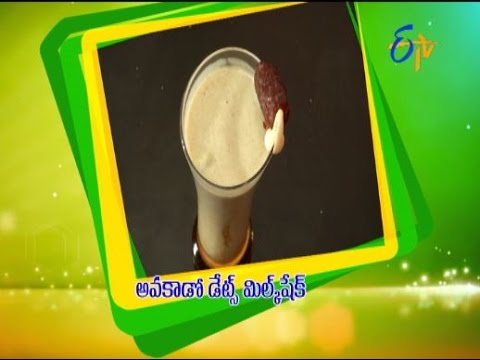 Telugu Ruchi Dubailo - Avocado Dates Milkshake - అవకాడో డేట్స్ మిల్క్ షేక్