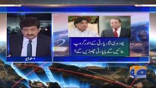 Capital Talk -19-Sep-17- Court issued Summon warrant-Delegation Meets Army Chief