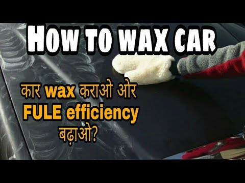 HOW TO WAX CAR AT HOME
