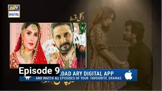 Meray Paas Tum Ho Episode 9 Teaser Ary Digital Drama