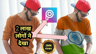 CB Editing Step by Step    How to edit cb editing in picsart