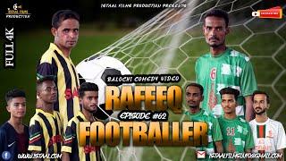 Rafeeq Footballer | Balochi Comedy Video | Episode #62 | 2020 #istaalfilms #basitaskani