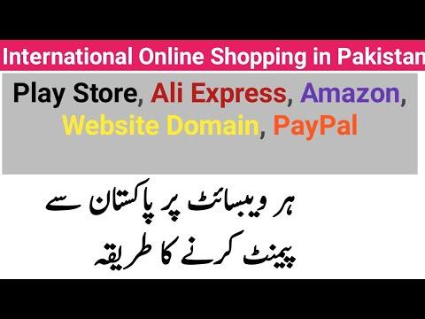 International Online Shopping in Pakistan | Payment Solution for international shopping in Pakistan