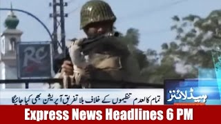 Express News Headlines - 12:00 AM - 18 May 2017