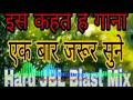 Download (NO VOICE )Chori aise aise kharche mai roj karu su dj song(Hard JBL Blast Mix)Dj vishal Maurya MP3,3GP,MP4