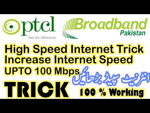 How to Increase PTCL INTERNET SPEED upto 100 Mbps FREE 100% Working January 2017