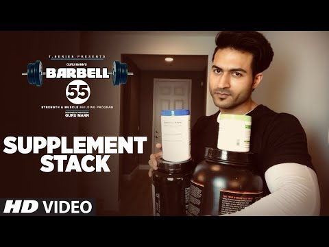 SUPPLEMENT STACK (Pre/During/Post w/o) - BARBELL 55