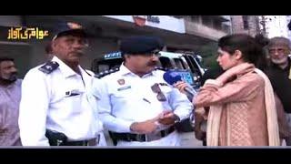 Traffic police ka dushman kon - Awam ki awaz - 27 Oct 2015