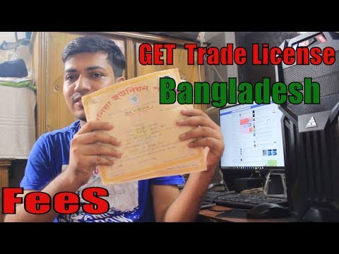 how to get trade licence in  Bangladesh