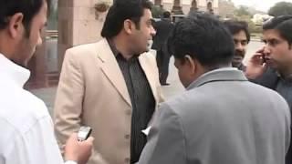 shazain bugti islamabad