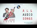 Shina Songs 2017   Ishq Ism-e-Azam By Jabir Khan Jabir Lyrics Zafar Taj   Full Album Songs.