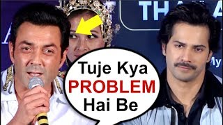 Bobby Deol Gets ANGRY On Reporter For Insulting Him At IIFA Awards 2018