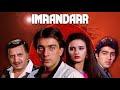 Imaandaar  Hindi Full Movies  Sanjay Dutt  Satyendra Kapoor  Farha Naaz  Superhit Hindi Movie