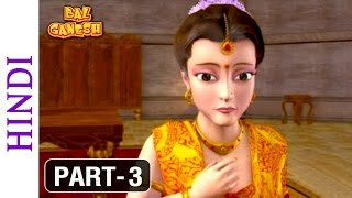 Bal Ganesh - Part 3 Of 10 - Favourite Animated movie of kids