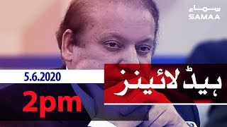 Samaa Headlines - 2pm | Nawaz Sharif kay bailable arrest warrant jari