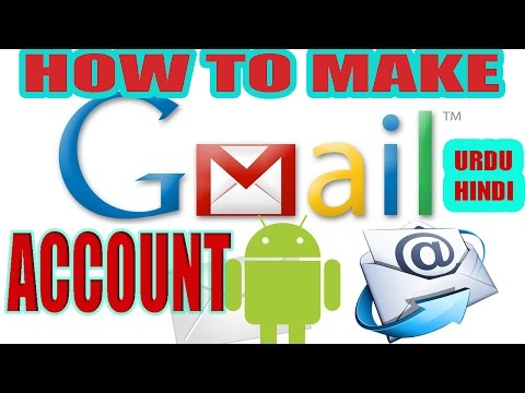 How To Make A Google Account 2017| How To Create a Gmail Account 2017