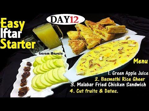Day 12 : Today's Ramadan Iftar Starter Menu ഇന്നത്തെ നോമ്പുതുറ വിഭവങ്ങൾ