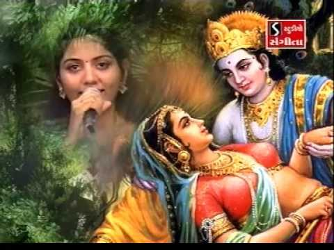 Xxx Mp4 Mithe Ras Se Bharyo Radha Rani Lage Lord Krishna Bhajan 3gp Sex