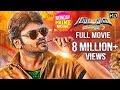 Gunturodu Telugu Full Movie   Manchu Manoj   Pragya   Telugu Movies   Monday Prime Video