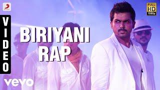 Biriyani Telugu - Biriyani Rap Video   Karthi, Hansika Motwani   Yuvanshankar Raja