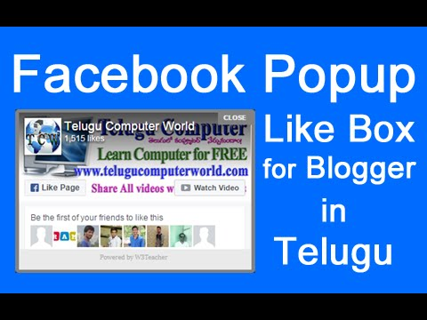 Facebook Popup Like Box Widget For Blogger in Telugu