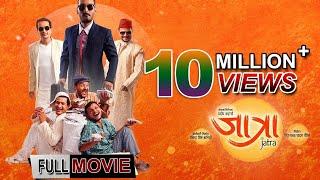 JATRA | New Nepali Full Movie 2018 Ft. Bipin Karki, Rabindra Singh Baniya, Rabindra Jha