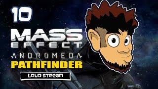 Meamp: Pathfinder - Loud Stream | Part 10 - Sad Face