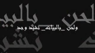 #x202b;موال المقامات  محمد الغزالي تصميم حسن العطاس#x202c;lrm;