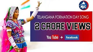 Telangana Formation Day Special Song 2018 | Latest Telugu Folk song By Mangli | MicTv