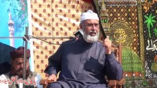 Allama Umar Faiz Qadri new khtab 2017 by akash sound pindi gheb