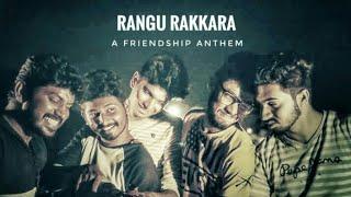 Rangu Rakkara-Beatzup Tamizha-2K HD-Tamil album song 2018- Hiphop Tamizha - Jallikattu youth