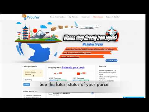 How to track my parcel? Get started with Prouter! (International Shipping Tutorial)