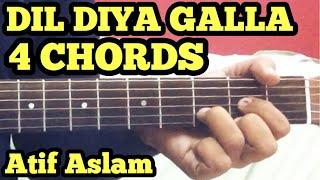 Dil Diyan Gallan Guitar Chords Lesson   Atif Aslam   Tiger Zinda Hai   Salman Khan   Katrina Kaif