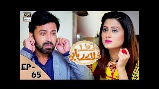 Dilli Walay Dularay Babu Ep 65 - 30th Dec 2017 - ARY Digital Drama