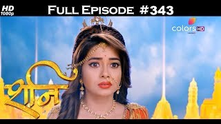 Shani - 6th March 2018 - शनि - Full Episode