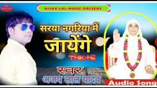 Vijay Lal Yadav Music Videos