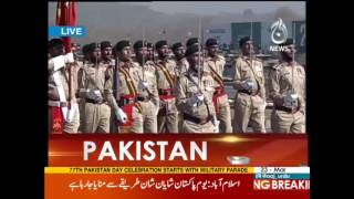 Complete PAKISTAN DAY PARADE | 23 March 2017
