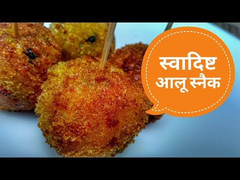 Potato Lollipop Recipe In Hindi By Indian Food Made Easy, Potato Snacks, Veg Lollipop Recipe