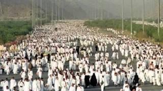 تكبيرات العيد كامله  Eid Takberat