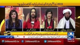Waqar Zaka and Hafiz Hamdullah dispute in Live show Khabar Kay Saath