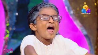അടിപൊളി സ്കിറ്റുമായി കട്ടുറുമ്പുകൾ..!! | Katturumb | Viral Cuts