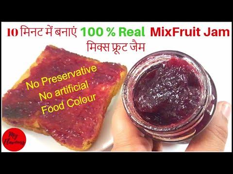 बाजार से भी बढ़िया मिक्स फ्रूट जैम-10 मिनट में/How to make Mix Fruit Jam/Mix Fruit Jam Recipe - Hindi