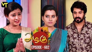 Azhagu - Tamil Serial | அழகு | Episode 602 | Sun TV Serials | 12 Nov 2019 | Revathy | Vision Time