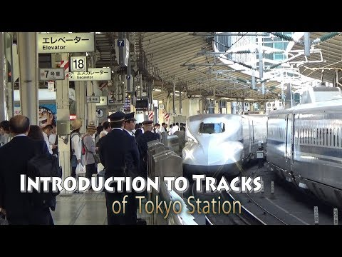 TOKYO.【東京駅】.Introduction to Tracks of Tokyo Station