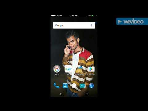 How to make android notification bar ,looks like iphone.Pocket Guruji
