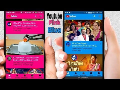 Change youtube colors in android mobile telugu