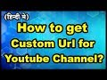 Download  How to get Custom Url (Vanity Url) for Youtube Channel in Hindi? MP3,3GP,MP4