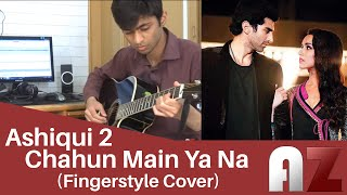 Chahun Main Ya na (Arijit Singh) | Ashique 2 - Fingerstyle Cover