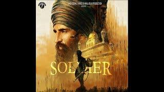 SOLDIER CHANI NATTAN | SAABI SAMRA | TRU NORTH | AKTV
